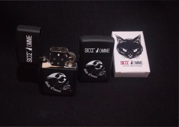 SIDE OMME LIGHTER - SKULL Official Merchandise